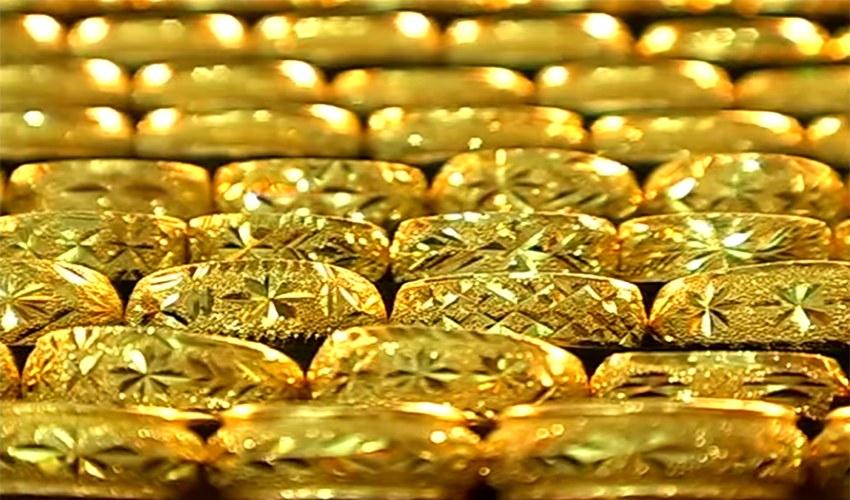 ราคา ทอง 1 สลึง วัน นี้ 2562
